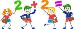ist2_928159_math_kids